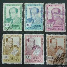 Sellos: SELLOS DE VENEZUELA YVERT 699/701 + A 810/12. SERIE COMPLETA USADA.. Lote 52990094