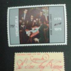Sellos: SELLOS DE VENEZUELA YVERT 966/7. SERIE COMPLETA NUEVA SIN CHARNELA.. Lote 52990220