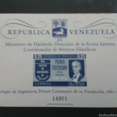 Sellos: SELLOS DE VENEZUELA. YVERT HB 4. VARIEDAD SIN EL VALOR DEL PRECIO. CATALOGADO EN CATÁLOGO BLANCO.. Lote 53039674