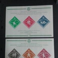 Sellos: SELLOS DE VENEZUELA. DEPORTES. YVERT HB 8/9. SERIE COMPLETA NUEVA SIN CHARNELA.. Lote 53039747