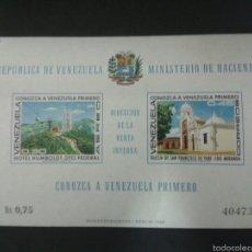 Sellos: SELLOS DE VENEZUELA. YVERT HB 14. SERIE COMPLETA NUEVA SIN CHARNELA.. Lote 53039767