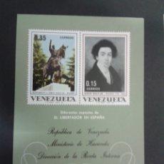 Sellos: SELLOS DE VENEZUELA. YVERT HB 15. SERIE COMPLETA NUEVA SIN CHARNELA.. Lote 53039783