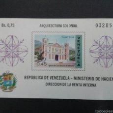 Sellos: SELLOS DE VENEZUELA. YVERT HB 17. SERIE COMPLETA NUEVA SIN CHARNELA.. Lote 53039820