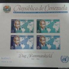 Sellos: SELLOS DE VENEZUELA. YVERT HB 11. SERIE COMPLETA NUEVA SIN CHARNELA.. Lote 53039840