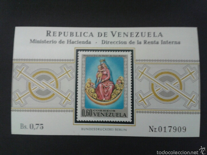 SELLOS DE VENEZUELA. YVERT HB 18. SERIE COMPLETA NUEVA SIN CHARNELA. (Sellos - Extranjero - América - Venezuela)