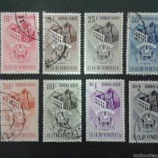 Sellos: SELLOS DE VENEZUELA. ESCUDOS. YVERT A-475/82 (FALTA 474). SERIE CORTA USADA.. Lote 53596197