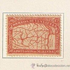 Sellos: VENEZUELA. 1896. YVERT Nº 57. Lote 54156453