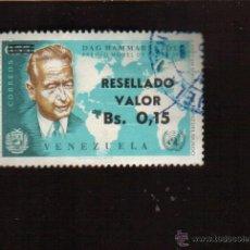 Sellos: BONITO SELLO DE VENEZUELA EL DE LA FOTO QUE NO TE FALTE EN TU COLECCION. Lote 54780268