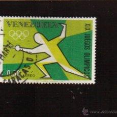 Sellos: BONITO SELLO DE VENEZUELA EL DE LA FOTO QUE NO TE FALTE EN TU COLECCION. Lote 54780294