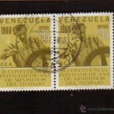 Sellos: SELLO DE VENEZUELA BLOQUE DE 2 EL DE LA FOTO QUE NO TE FALTE EN TU COLECCION. Lote 54780350