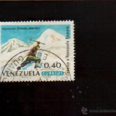 Sellos: BONITO SELLO DE VENEZUELA EL DE LA FOTO QUE NO TE FALTE EN TU COLECCION. Lote 54837084