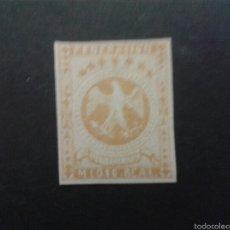 Sellos: SELLOS DE VENEZUELA. YVERT 10. SELLO SIN GOMA.. Lote 58162853