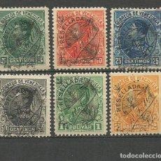 Sellos: VENEZUELA YVERT NUM. 65/70 * SERIE COMPLETA CON FIJASELLOS -1 SELLO USADO-. Lote 61445111