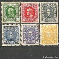 Sellos: VENEZUELA YVERT NUM. 125/130 * SERIE COMPLETA CON FIJASELLOS -1 SIN GOMA, 1 OXIDO Y 1 CON MANCHA-. Lote 61445183