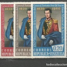VENEZUELA YVERT NUM. 631/633 * SERIE COMPLETA CON FIJASELLOS