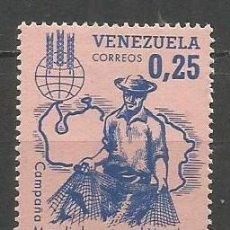 Sellos: VENEZUELA YVERT NUM. 674 * SERIE COMPLETA CON FIJASELLOS. Lote 61463411