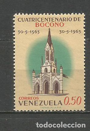 VENEZUELA YVERT NUM. 675 * SERIE COMPLETA CON FIJASELLOS (Sellos - Extranjero - América - Venezuela)