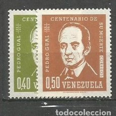 Sellos: VENEZUELA YVERT NUM. 694/695 * SERIE COMPLETA CON FIJASELLOS. Lote 61464623