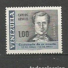 Sellos: VENEZUELA YVERT NUM. 696 * SERIE COMPLETA CON FIJASELLOS. Lote 61464723