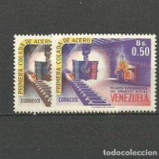 Sellos: VENEZUELA YVERT NUM. 697/698 * SERIE COMPLETA CON FIJASELLOS. Lote 61464787
