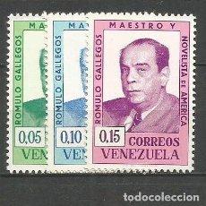 Sellos: VENEZUELA YVERT NUM. 699/701 * SERIE COMPLETA CON FIJASELLOS. Lote 61464859