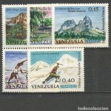 Sellos: VENEZUELA YVERT NUM. 702/706 * SERIE COMPLETA CON FIJASELLOS. Lote 61464919