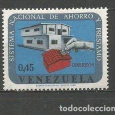 Sellos: VENEZUELA YVERT NUM. 765 * SERIE COMPLETA CON FIJASELLOS. Lote 61470503