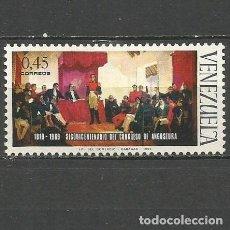 Sellos: VENEZUELA YVERT NUM. 775 * SERIE COMPLETA CON FIJASELLOS. Lote 61470879