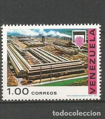VENEZUELA YVERT NUM. 787 * SERIE COMPLETA CON FIJASELLOS (Sellos - Extranjero - América - Venezuela)