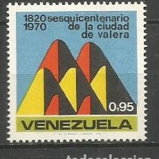 Sellos: VENEZUELA YVERT NUM. 805 * SERIE COMPLETA CON FIJASELLOS. Lote 61471479