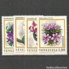 Sellos: VENEZUELA YVERT NUM. 806/809 * SERIE COMPLETA CON FIJASELLOS. Lote 61471539