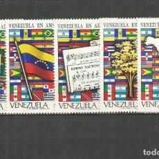 Sellos: VENEZUELA YVERT NUM. 841/845 * SERIE COMPLETA CON FIJASELLOS. Lote 61493267