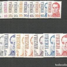 Sellos: VENEZUELA YVERT NUM. 968/984 * SERIE COMPLETA CON FIJASELLOS --978/984 ** SIN FIJASELLOS--. Lote 61547972