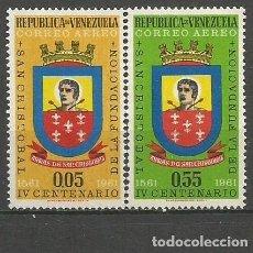Sellos: VENEZUELA CORREO AEREO YVERT NUM. 739/740 * SERIE COMPLETA CON FIJASELLOS. Lote 61601752