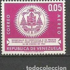 Sellos: VENEZUELA CORREO AEREO YVERT NUM. 750 * SERIE COMPLETA CON FIJASELLOS. Lote 61601924