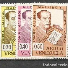 Sellos: VENEZUELA CORREO AEREO YVERT NUM. 810/812 * SERIE COMPLETA CON FIJASELLOS. Lote 61603400