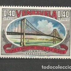 Sellos: VENEZUELA CORREO AEREO YVERT NUM. 908 * SERIE COMPLETA CON FIJASELLOS. Lote 61608416