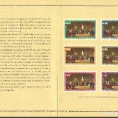 Sellos: VENEZUELA DOCUMENTO FILATELICO SESQUICENTENARIO DE LA DECLARACION DE INDEPENDENCIA. Lote 61625400