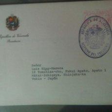 Sellos: SOBRE DE VENEZUELA A JAPÓN FRANQUICIA DESPACHO DEL PRESIDENTE. Lote 72818443