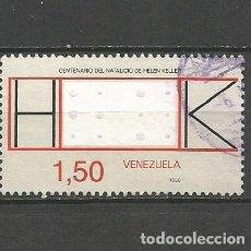Sellos: VENEZUELA YVERT NUM. 1087 SERIE COMPLETA USADA. Lote 73894551