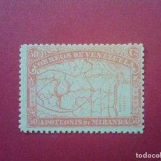 Sellos: VENEZUELA YVERT Nº 57 ** GOMA ORIGINAL SIN CHARNELA, 1896 , GENERAL MIRANDA. Lote 83297256