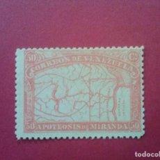 Sellos: VENEZUELA YVERT Nº 57 ** GOMA ORIGINAL SIN CHARNELA, 1896 , GENERAL MIRANDA. Lote 83297356