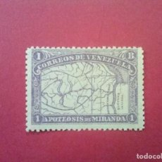 Sellos: VENEZUELA YVERT Nº 58 ** GOMA ORIGINAL SIN CHARNELA, 1896 , GENERAL MIRANDA. Lote 83297500