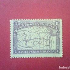 Sellos: VENEZUELA YVERT Nº 58 ** GOMA ORIGINAL SIN CHARNELA, 1896 , GENERAL MIRANDA. Lote 83297556