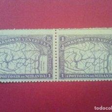 Sellos: VENEZUELA YVERT Nº 58 X2 ** GOMA ORIGINAL SIN CHARNELA, 1896 , GENERAL MIRANDA. Lote 83297644