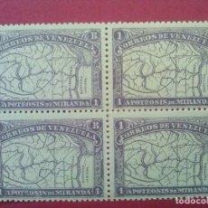 Sellos: VENEZUELA YVERT Nº 58 X4 ** GOMA ORIGINAL SIN CHARNELA, 1896 , GENERAL MIRANDA. Lote 83297696