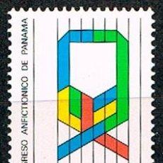 Sellos: VENEZUELA 2059, 150 ANIVERSARIO DEL CONGRESO ANFICTIONICO DE PANAMA (SIMON BOLIVAR), NUEVO ***. Lote 86374500