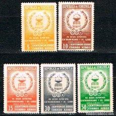 Sellos: VENEZUELA 1307/11, JUEGOS DE AMERICA CENTRAL Y EL CARIBE, NUEVO SIN GOMA(SERIE COMPLETA). Lote 86375052