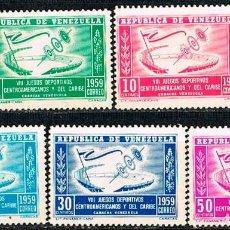 Sellos: VENEZUELA 1302/6, 8º JUEGOS DE AMERICA CENTRAL Y EL CARIBE, NUEVO SIN GOMA(SERIE COMPLETA). Lote 86375260