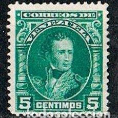 Sellos: VENEZUELA 87, ANTONIO JOSÉ DE SUCRE (AÑO 1904), NUEVO SIN GOMA. Lote 86375980